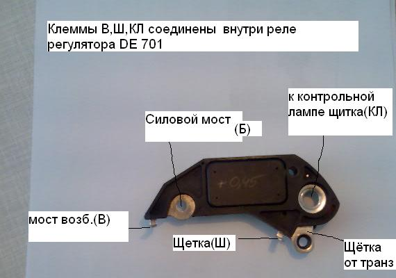 chinamobil.ru_bb_files_12890_1201704179.jpg_163.jpg
