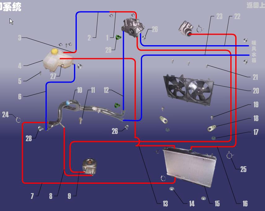топливной чери амулет системы схема