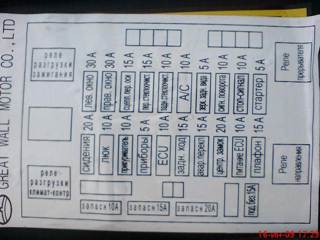 DSC01549.JPG