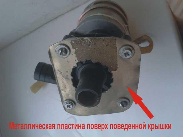 2 Металлическая пластина pomp_3_201.jpg