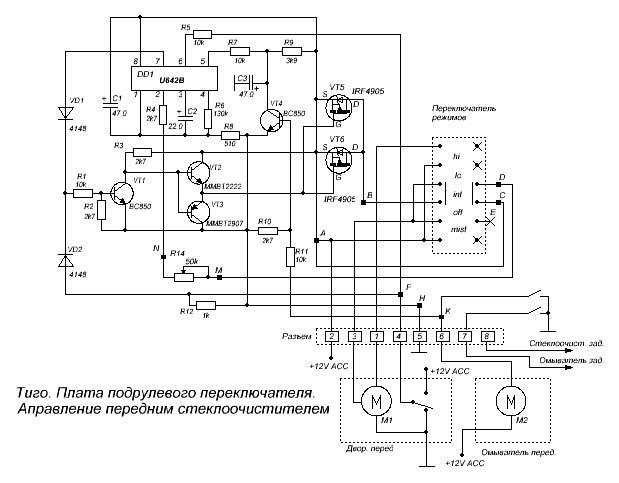 Схема управления.JPG
