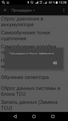 Screenshot_2018-01-12-12-28-32.png