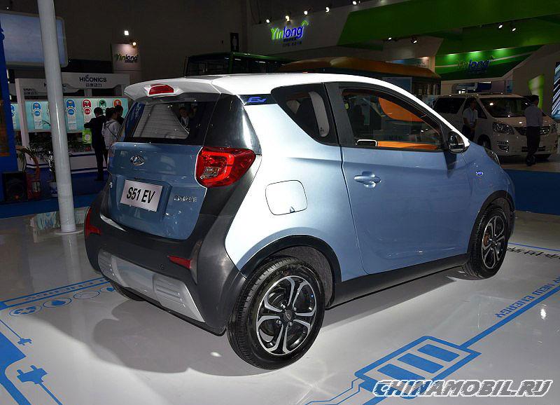 Mg Auto Sales >> Chery eQ1 Photo