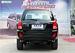 Chery Rely X5: Фото 2
