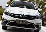 Changan Auchan A800: Photo 7