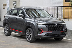 Фото Changan CS35 Plus
