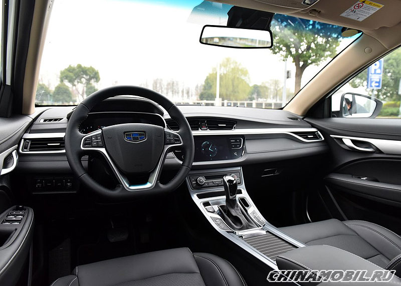 Geely Emgrand Ec7 Interior Photos Of