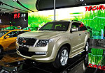 Geely Emgrand EX9: Фото 1