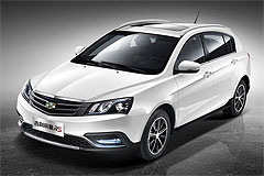 """®в® Geely Emgrand RS"