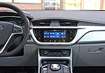Geely Emgrand GSe: Фото 3