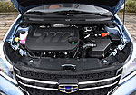 Geely King Kong: Photo 18