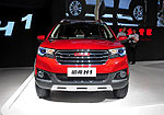 Haval H1: Фото 2