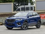 Haval H4: Фото 3