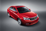 |Geely Emgrand